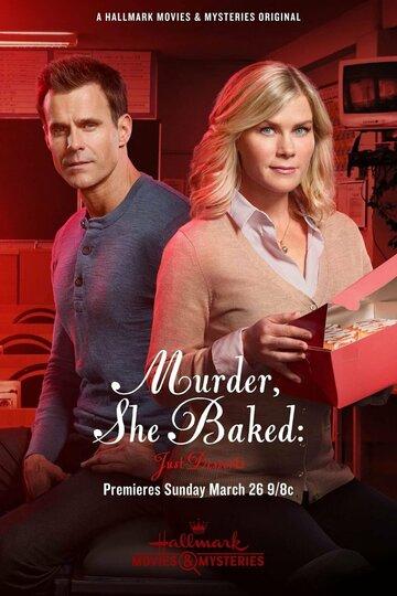 Она испекла убийство: Просто десерты (ТВ)