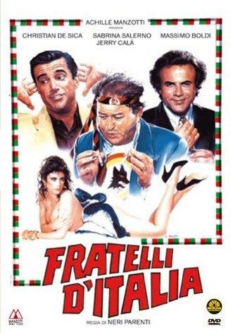 Все мы, итальянцы, — братья (1989)