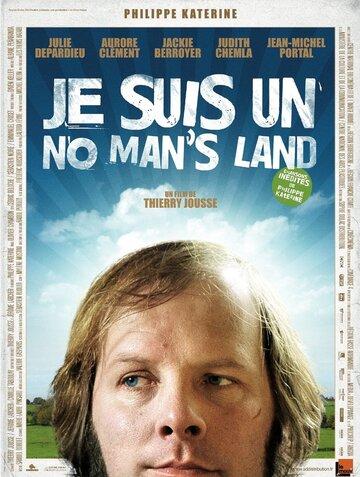 Я – ничья земля (Je suis un no man's land)