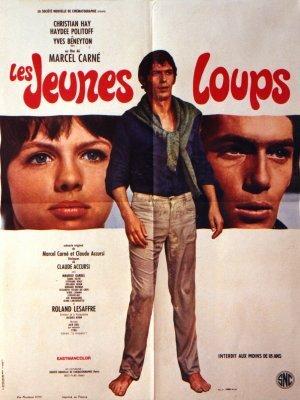 Молодые волки (1968)