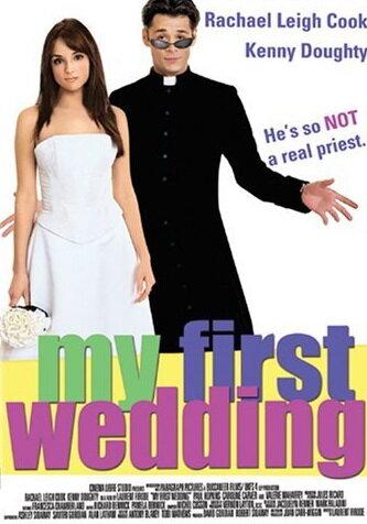 Моя первая свадьба 2004 | МоеКино