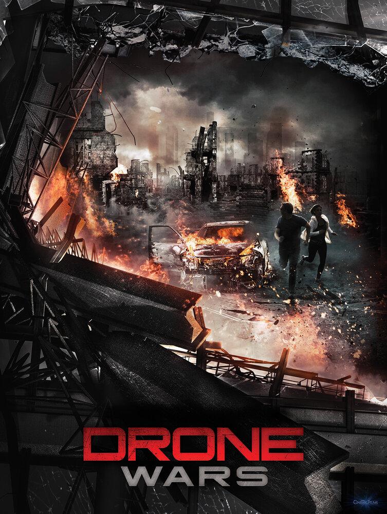 Отзывы к фильму – Война дронов (2016)