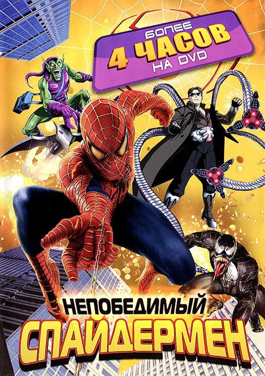 Скачать Игру Человек Паук 1 2001 Через Торрент img-1