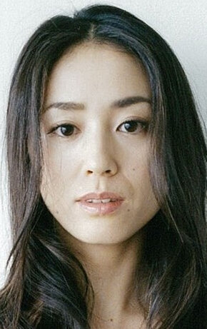 Юко Накамура