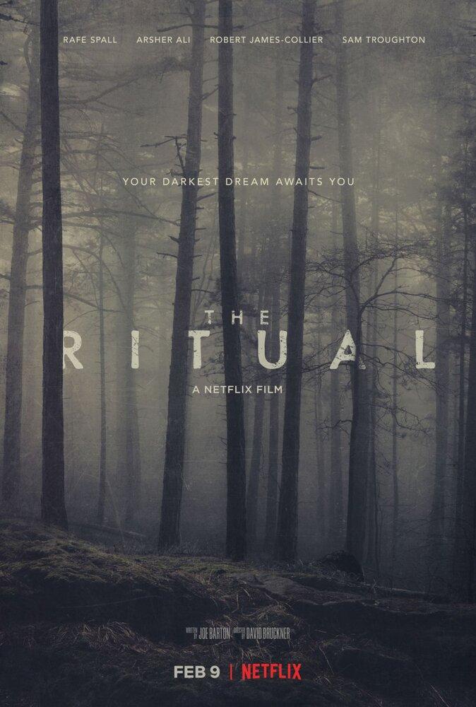 Ритуал 2017 The Ritual Фильм ужасов