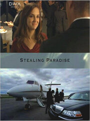 Присвоенный рай (2011)