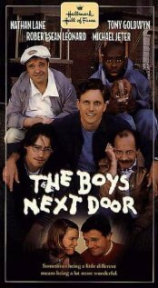 Ребята по соседству (1996)