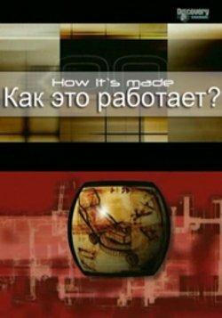 KP ID КиноПоиск 430522
