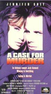 Дело об убийстве (1993)