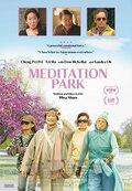 Meditation Park (2018)