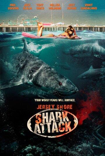 Фильм Нападение акул на Нью-Джерси