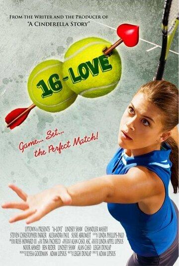 16-любовь (2012)