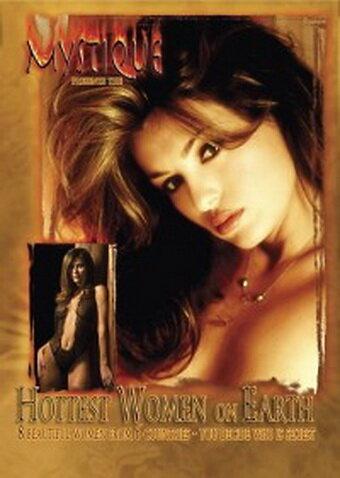 Самые горячие женщины планеты (The Hottest Women on Earth)