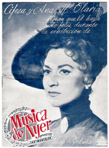 Вчерашняя музыка (1959)