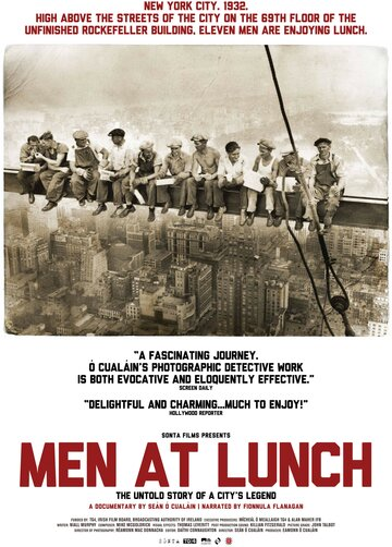Обед на небоскрёбе (Men at Lunch)