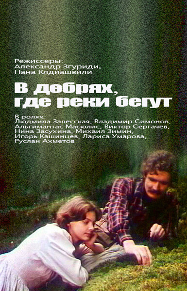 KP ID КиноПоиск 45588