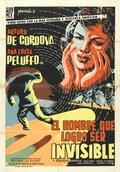 Человек-невидимка (1958)