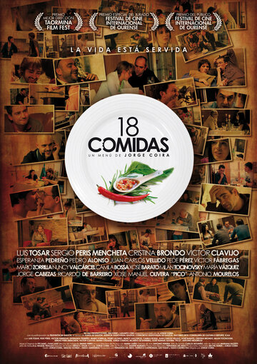18 блюд (2010)