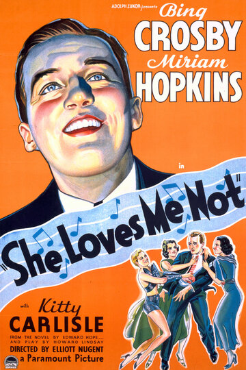 Она меня не любит (1934)