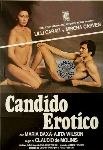 Человек для продажи (1978)