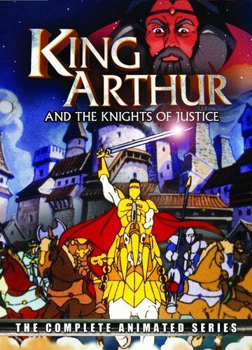 Король Артур и рыцари без страха и упрека (1992) полный фильм онлайн