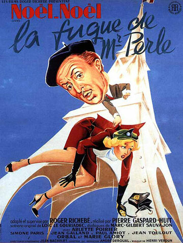 Бегство месье Перля (1952)
