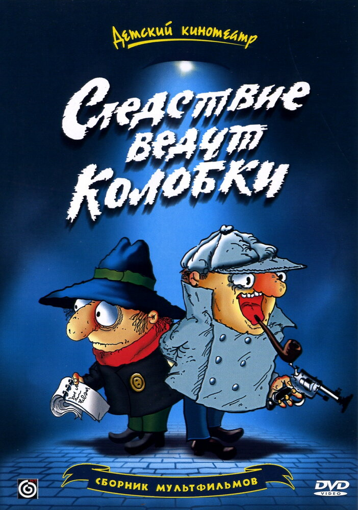 KP ID КиноПоиск 417755