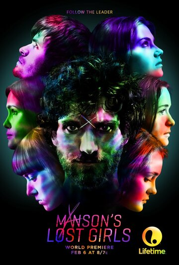 Потерянные девушки Мэнсона / Manson's Lost Girls (2016)