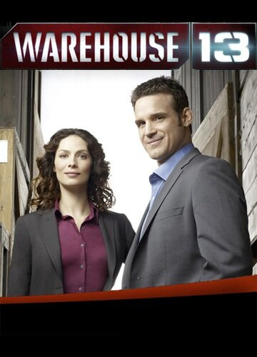 ��������� 13 (Warehouse 13)