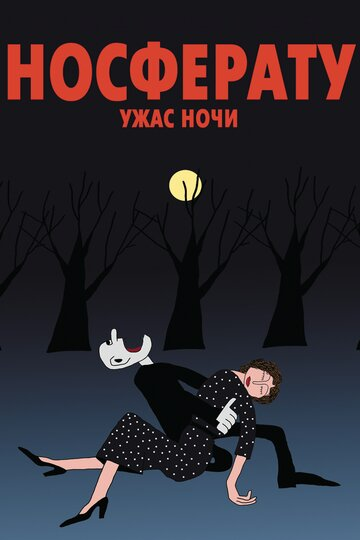 Кино Хроники Нарнии: Лев, колдунья и платяной шкаф