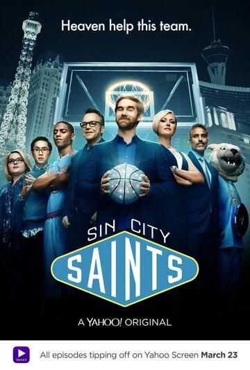 Святые из Вегаса (Sin City Saints)