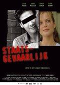 Опасный для государства (2005)