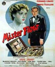 Мистер Флоу (1936)