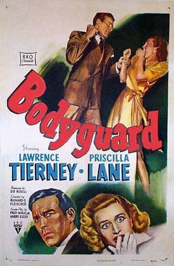 Телохранитель (1948)