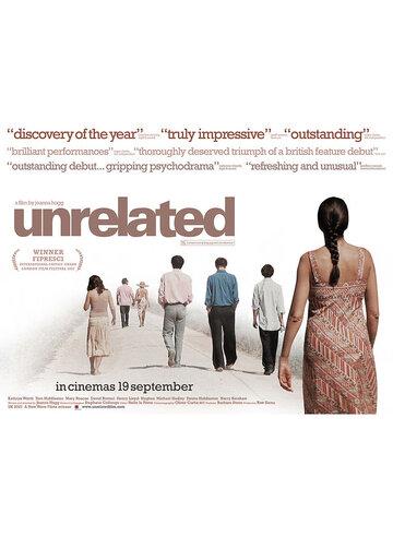 Чужая (2007) полный фильм онлайн