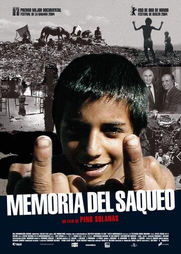 Социальный геноцид (2004)