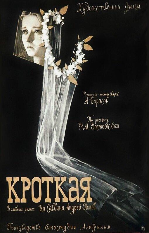 KP ID КиноПоиск 44987