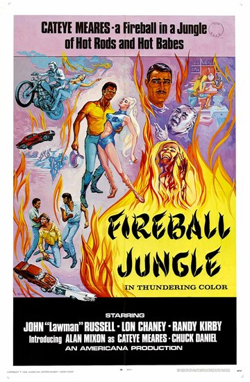 (Fireball Jungle)
