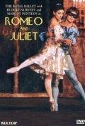 Ромео и Джульетта (1966)