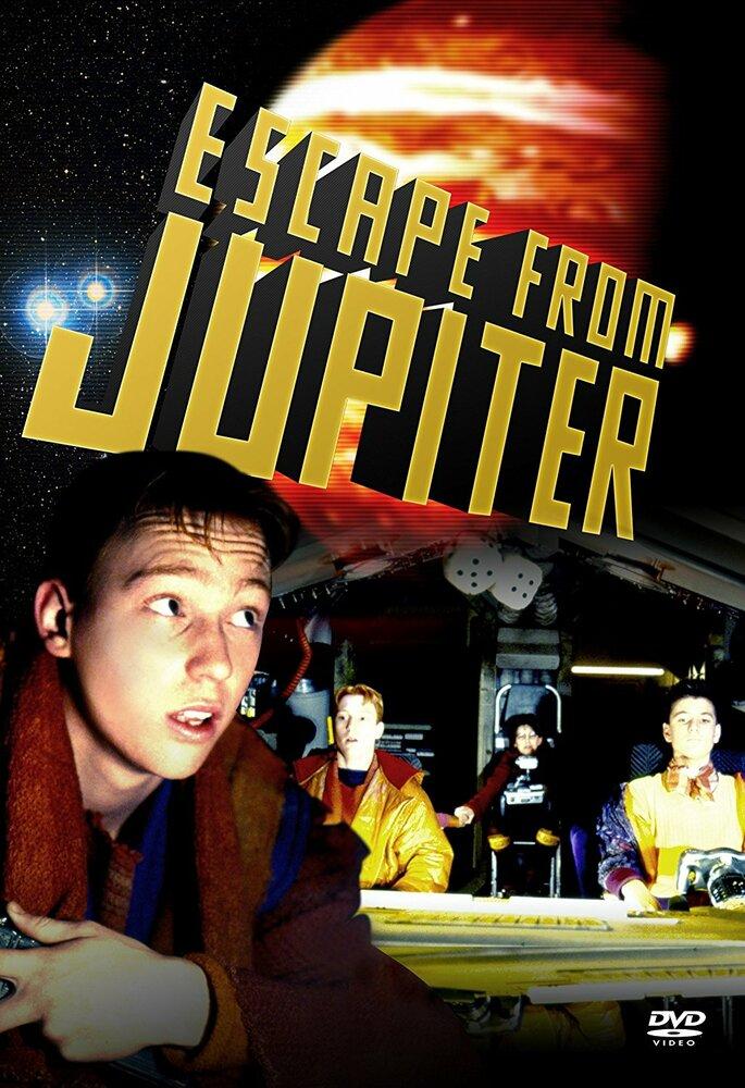 505737 - Бегство с Юпитера ✸ 1994 ✸ Австралия