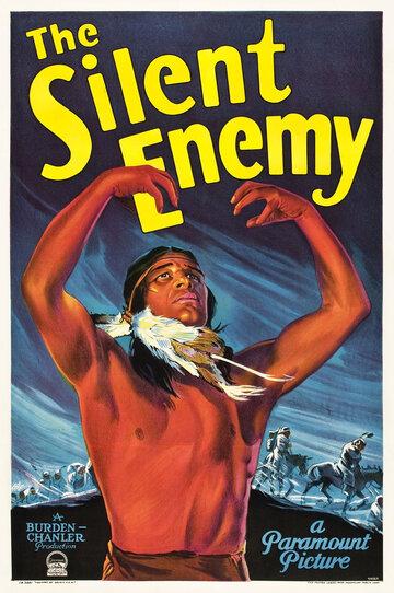 Безмолвный враг (The Silent Enemy)