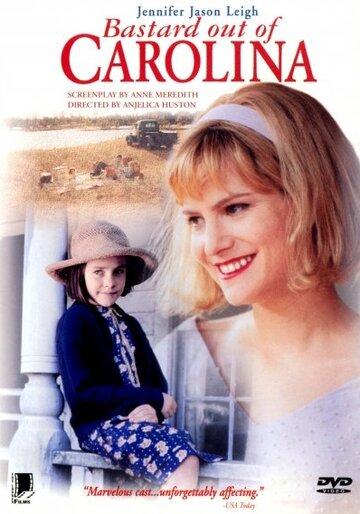 Ублюдок из Каролины (1996) — отзывы и рейтинг фильма