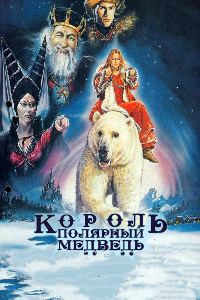 KP ID КиноПоиск 63960
