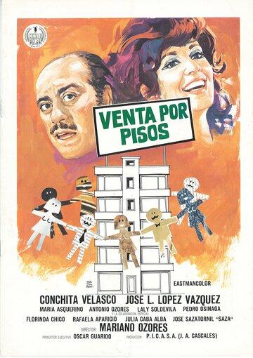Продается поэтажно (1972)