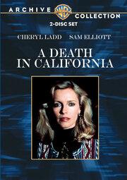 Смерть в Калифорнии (1985)