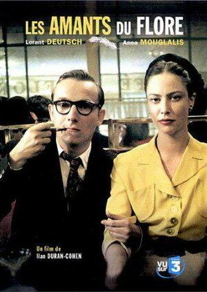 Любовники Кафе де Флор  (2006)