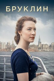 Смотреть Бруклин (2016) в HD качестве 720p