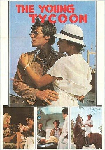 Обнажённая фотомодель (1978)