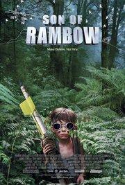 Смотреть онлайн Сын Рэмбо