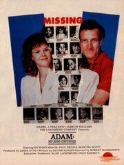 Адам: Его песня продолжается (1986)